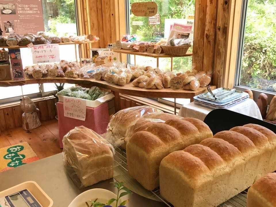 Our Handcrafted Artisan Bread Is Made From Domestic Wheat Natural Salt And Water In Handmade Earthen Kiln With All Love